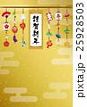 玉飾りの年賀状背景素材 25928503