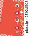 玉飾りの年賀状背景素材 25928508