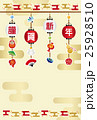 玉飾りの年賀状背景素材 25928510