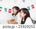 英語塾の女子生徒 25929252