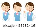 女性 表情 セットのイラスト 25932416