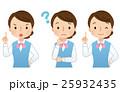 女性 表情 セットのイラスト 25932435