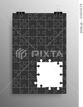 Vertical Poster A4 Puzzle Pieces. Black Puzzles.のイラスト素材 [25934274] - PIXTA