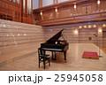 グランドピアノ コンサートホール 舞台 音楽会 25945058