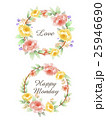 Flower watercolor elements 25946690