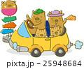 ドライブをするイノシシの家族(黄色) 25948684