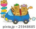 ドライブをするイノシシの家族(青) 25948685