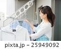 洗濯物を干す女性 25949092