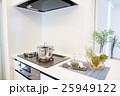 キッチン 台所 コンロの写真 25949122