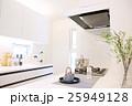 キッチン 台所 コンロの写真 25949128
