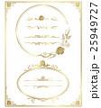 decorative gold frame set Vector 25949727