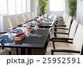 高級フランス料理店 25952591