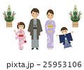 家族 正月 門松のイラスト 25953106