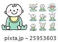 赤ちゃん 男の子 ベクターのイラスト 25953603