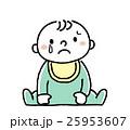 赤ちゃん:悲しい表情 25953607