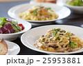 パスタ料理 25953881