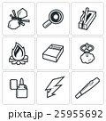 Fire source icons. Vector Illustration. 25955692