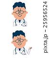 医者 医師 ドクターのイラスト 25956524