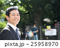 ビジネスマン 男性 笑顔の写真 25958970