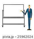 細人間 ホワイトボード ビジネスマンのイラスト 25962024