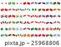 万国旗ポールクロス 25968806