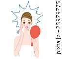 女性 ショック 美容のイラスト 25979775