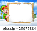 クリスマス スノー エルフのイラスト 25979884