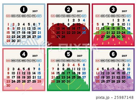 2017年 カレンダー 1月6月 イラスト入りのイラスト素材
