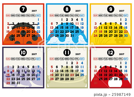 17年 カレンダー 7月 12月 イラスト入りのイラスト素材