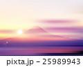 富士山 日の出 年賀状 背景  25989943