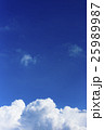 入道雲 青空 空の写真 25989987