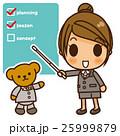 女性 ビジネス 説明のイラスト 25999879