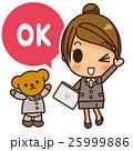 女性 OK オーケーのイラスト 25999886