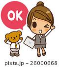 女性 OK オーケーのイラスト 26000668