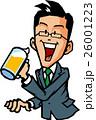 ビール 飲み会 宴会のイラスト 26001223