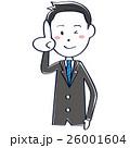 ビジネスマン サラリーマン 会社員のイラスト 26001604