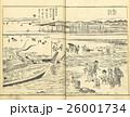 アンティーク・イラスト「品川 潮干」/「江戸名所図会」(1834)より 26001734