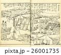 アンティーク・イラスト「浅草海苔」/「江戸名所図会」(1834)より 26001735