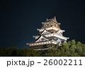 広島城(夜景)① 26002211