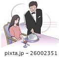 お料理提供 26002351