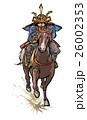 騎馬武者 26002353
