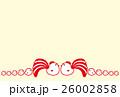 ベクター ひよこ 年賀状素材のイラスト 26002858