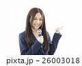 ビジネス 女性 司会 マイク 新入社員 ビジネスウーマン 26003018