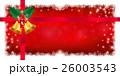 クリスマス ベル ヒイラギのイラスト 26003543