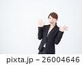 ビジネスウーマン 女性 人物の写真 26004646