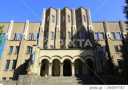 東京大学史料編纂所の写真素材 [26004787] - PIXTA