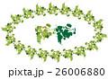 要素 元素 分子のイラスト 26006880