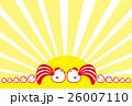 ベクター ひよこ 年賀状素材のイラスト 26007110