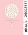 年賀状 2017 梅の花 デザイン 26008352