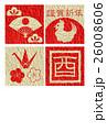 年賀状 鶏 酉年のイラスト 26008606